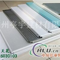 1.5毫米厚氟碳冲孔铝单板多少钱