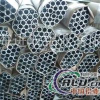 供应超硬铝材LC10无缝铝管价格