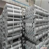 2a12铝棒生产厂家2a12铝板性能