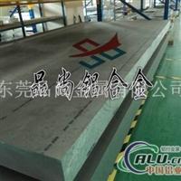 进口7075铝板 美国进口7075铝板