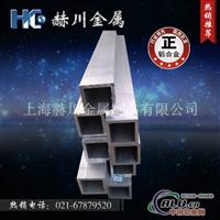 5A02H112铝材抗压性能