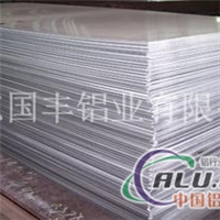 进口铝板、6061耐冲压铝板