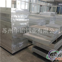 6061鋁板,中厚鋁板,合金鋁板