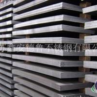 压花纯铝板 6061铝板 加厚铝板