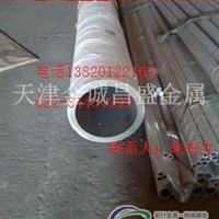 銷售6063鋁管5083鋁管鋁方管