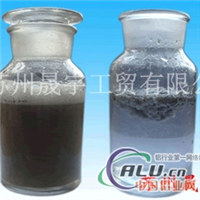 环保型油漆处理AB剂南通生产厂家