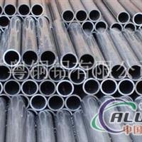 6083鋁合金管價格