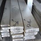7075铝排7050铝棒
