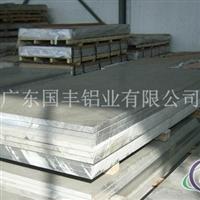 國標中厚鋁板、5050A拉伸鋁板