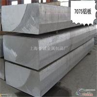 河北7075进口铝板供应商提供