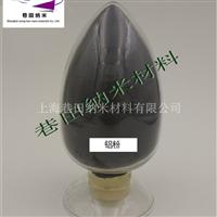 纳米铝粉微米铝粉供应商