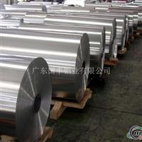 精拉5005铝合金带密度