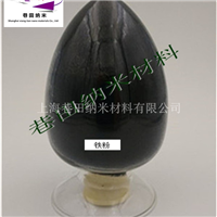 纳米铁粉微米铁粉供应商