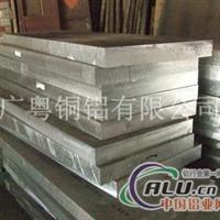 7005超厚鋁合金板