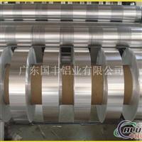 耐冲压3003铝合金带指导价格