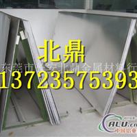 5A12 铝合金