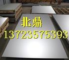 5A30 铝合金