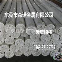 A5052进口铝棒材