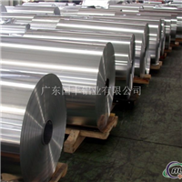 国产2024铝合金带现货