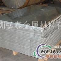 7005拉伸铝板供应商