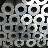 5056环保无缝铝管