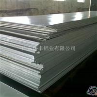 6351易加工铝板