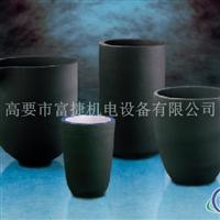 维苏威坩埚 福士科产物