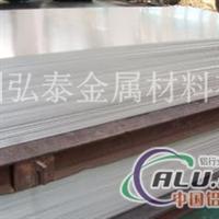 环保6063氧化铝板