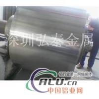 2A49铝带供应商