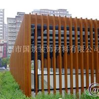 铝型材外墙装饰铝方通