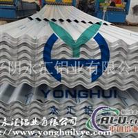 生产供应铝镁锰合金屋面板