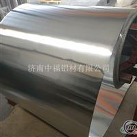 管道保温铝卷1060铝卷山东厂家供