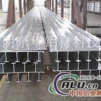 加工各种铝合金型材