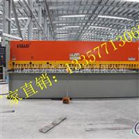 42500液壓剪板機價格哪里的便宜,凌源液壓剪板機哪里找