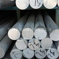 AL6061环保铝棒