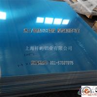 5052耐蝕性鋁薄板