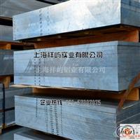 高強度7a04超硬鋁板