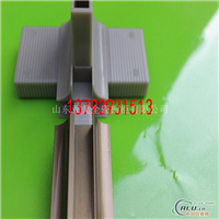铝合金橱柜型材