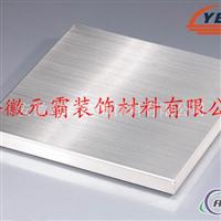 隔热保温材料幕墙氟碳铝蜂窝板
