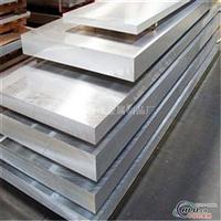 西南铝业5754铝板质量保证价格优