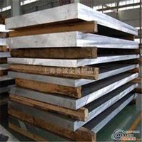 西南铝材5A03铝板国标成分保质
