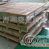 5556(N61)铝板 现货直销
