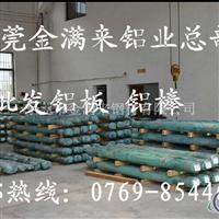 进口6061无缝铝管价格