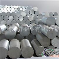 进口铝棒、6063进口铝棒