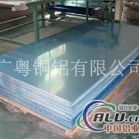 贴膜5056铝合金板