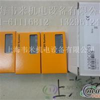 特价X20DC1198