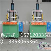 冲压成型机四柱油压机单柱油压机