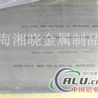 6101A铝板(E91E铝板) 现货直销