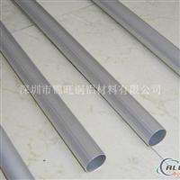 进口6061T6铝管 大口径铝管