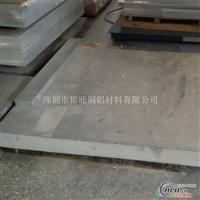 5083铝合金板 大规格铝板26米